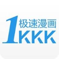 極速漫畫app最新ios版 1.1.0