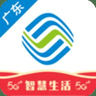 广东移动智慧生活app 8.0.6