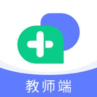 园丁快诊教师端app v1.0.0