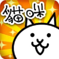 猫咪大战争最新破解版 10.6.0