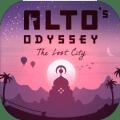 阿尔托的奥德赛失落之城安卓版 v1.7.1