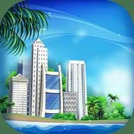 城市岛屿模拟市长经营建造安卓版 v1.0.0