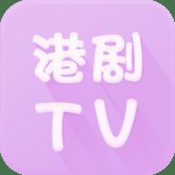 港剧tv官方版 4.2.0