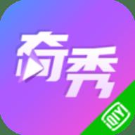 奇秀app最新版 6.6.0