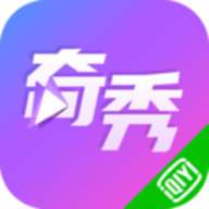 奇秀app 6.6.0
