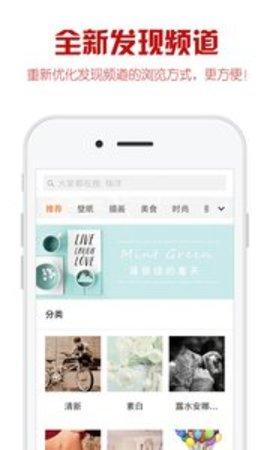 118图库118彩图app免费版