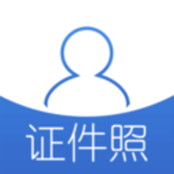 证件照app破解版 6.2.5