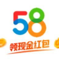 58同城租房app手机免费版 10.16.1