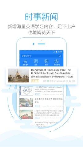 批改網app手機官方最新版