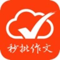 批改網app手機官方最新版 v1.7.1