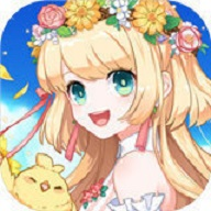 四季物語手游官網版 1.1.10