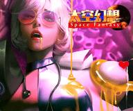 太空幻想破解版全cg解锁版 v3.07