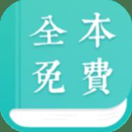 久久小说网免费手机版 1.9.9