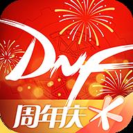 dnf助手app官方苹果版 3.6.3.10