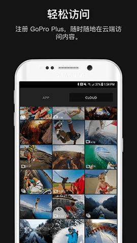 GoPro官网中文版app