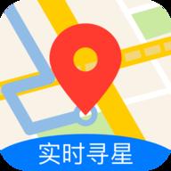 七星导航地图app官网版 v2.6.7