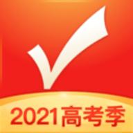 ai高考志愿助手app安卓版 7.5.8