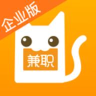 兼職貓商家版招聘軟件 v3.16.5