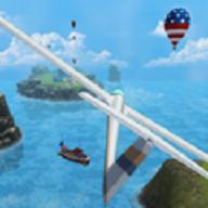 滑翔機跳躍游戲 0.1