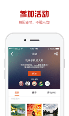 118彩色圖庫主圖app安卓免費版