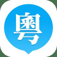 粤语u学院app最新破解版 7.1.8