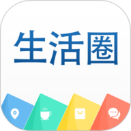 生活圈app官方版 v8.00.18.210601