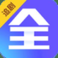 追剧大全app安卓最新版 v1.3.1.0