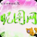 昵圖網素材圖庫大全手機端 v1.21