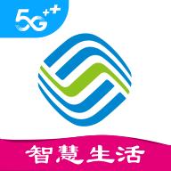 河南移动app手机版签到送流量 6.3.6