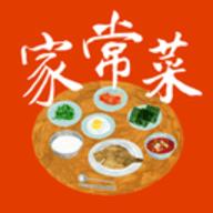 家常菜菜谱大全app 5.3.12