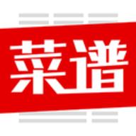 菜谱大全家常菜app官方版 7.2.0