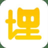 埋堆堆app最新破解版 4.0.40