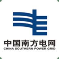 中國南方電網官網app 4.3.5