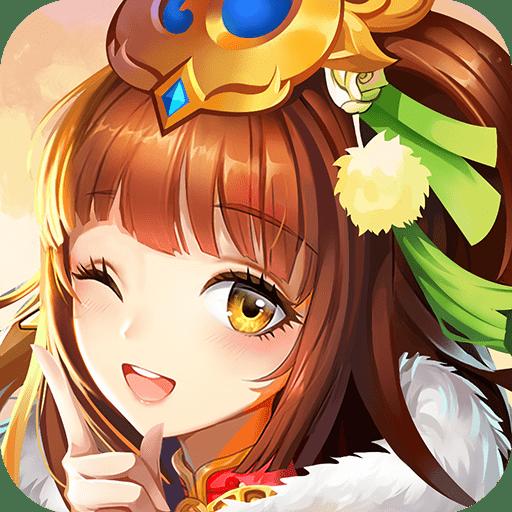 开心斗三国官方版 v6.0.1