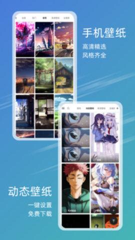 49图库app安卓免费版