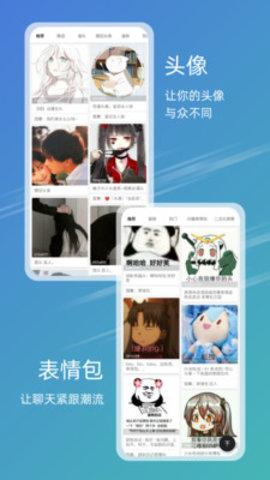 49圖庫彩圖大全app安卓版