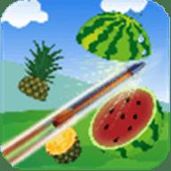 水果射击中文版最新版 v1.1