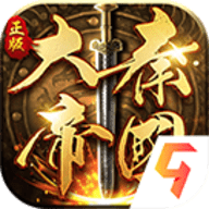 大秦帝国之帝国烽烟官方版 8.0.0