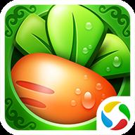 保衛蘿卜破解版無限金幣鉆石 2.0.4