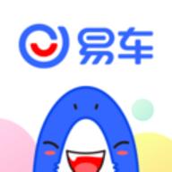 易车app免费版 10.54.1