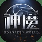 新神魔大陸應用寶版 v2.29.0