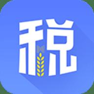 国家税务总局app安卓手机版 v1.3.3