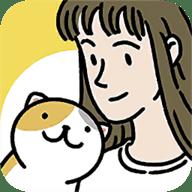 萌宅物語蘋果版 v1.12.1