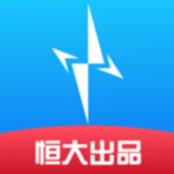 星络充电通app安卓版 1.8.5