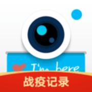 水印相机官方版app 3.8.66.75