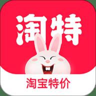 千牛賣家工作臺(現淘特app) v4.3.0