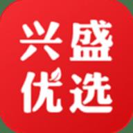興盛優選官方平臺 1.6.2