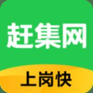 赶集网安卓官方最新版app v10.13.0
