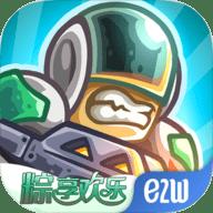 钢铁战队破解版 v1.5.0