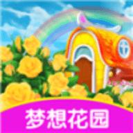 梦想花园2红包版游戏 v1.0